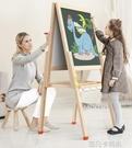 兒童寶寶畫板雙面磁性小黑板可升降畫架支架式家用畫畫涂鴉寫字板QM 依凡卡時尚
