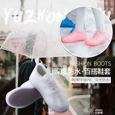 時尚簡約防雨鞋套防水防滑耐磨注塑鞋套PVC一次成型成人兒童男女 道禾生活館
