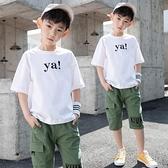 男童夏裝套裝新款夏款兩件套夏季大兒童帥氣洋氣韓版潮衣童裝 快速出貨