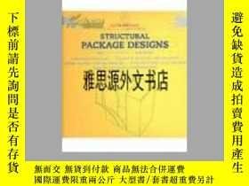二手書博民逛書店【罕見】Structural Package Designs +