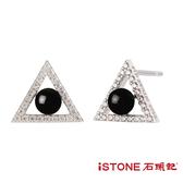 925純銀耳環 嬌豔 石頭記