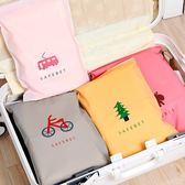 韓國 SAFEBET 旅行 多功能可愛造型夾鏈袋 防潑水 行李箱收納袋 內衣收納 收納包 【RB377】