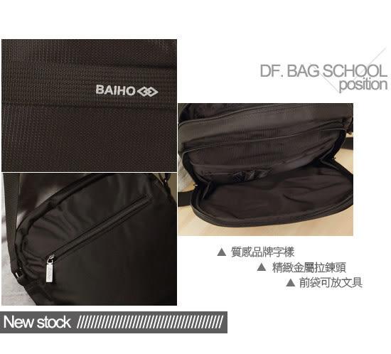 DF BAGSCHOOL - 型男專屬商務款機能型長方包