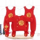 限定款鋪棉套裝 嬰兒鋪棉衣套裝加厚三件組新生兒衣服冬季棉襖雙背帶褲寶寶冬裝包腳