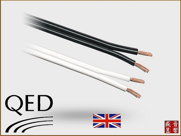 『門市有現貨』英國製 QED Classic 79 strand 發燒级喇叭線【30米】『Made in UK』公司貨
