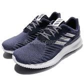 adidas 慢跑鞋 AlphaBOUNCE RC M 藍 銀 白 低筒跑鞋 鯊魚腮 男鞋【PUMP306】 BW1574