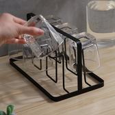 杯子架 杯架家用瀝水北歐創意水杯掛架桌面杯子收納掛式辦公室玻璃杯托