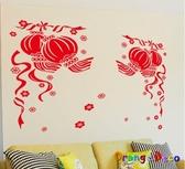 壁貼【橘果設計】燈籠高掛 過年 新年 DIY組合壁貼 牆貼 壁紙 壁貼 室內設計 裝潢 春聯