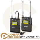 ◎相機專家◎ SONY UWP-D11 ...