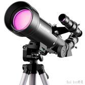 天文望遠鏡專業觀星高倍5000高清深空10000小學生成人倍 QQ13668『bad boy時尚』