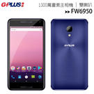 GPLUS FW6950雙喇叭四核心6.95吋4G大電量平板手機◆送32G記憶卡