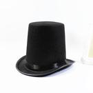 禮帽 黑色禮帽魔術師帽子20cm高林肯帽加大爵士帽高禮帽平頂帽法國高帽