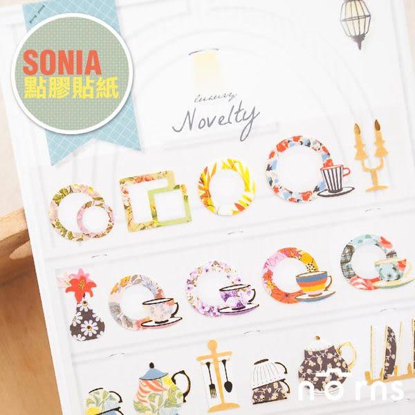 NORNS 韓國【SONIA Novelty 貼紙】餐具 日記 手帳 行事曆 拍立得照片 裝飾貼紙