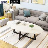 陽臺小茶幾簡約餐桌兩用北歐客廳現代簡易風格經濟型迷你小戶型igo  韓風物語