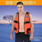 救生衣釣魚漂流安全帶浮力衣潛水大人背心馬甲水上游泳便攜磯釣服 京都3C