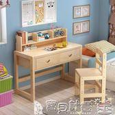 學習桌 實木兒童學習桌可升降小學生寫字桌椅套裝鬆木書桌兒童課桌寫字臺JD BBJH