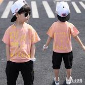 男童短袖T恤2019新款洋氣夏裝兒童體恤中大童半袖童裝上衣男孩潮 FR9998『俏美人大尺碼』