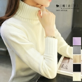 【QV2247】魔衣子-純色高領針織毛衣長袖上衣
