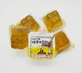 【吉嘉食品】蜂蜜奇亞籽果凍 1500公克150元{181-713}[#1500]