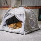 寵物窩 貓窩冬季保暖貓帳篷貓咪貓房子封閉式寵物床四季通用狗窩別墅用品 萬寶屋