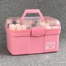 多層大號家用醫藥箱兒童藥品收納盒家庭裝塑...