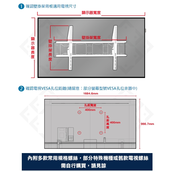 NB P6新版 / 45-75吋手臂式液晶電視螢幕壁掛架