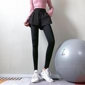 健身女孩假兩件運動褲彈力緊身跑步裙褲速干高腰提臀瑜伽長褲秋季