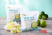 老實農場檸檬原汁冰角280g*10包~團購價(平均一包129元)