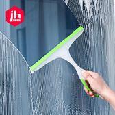日本玻璃刮膠條擦窗器家用窗戶玻璃刮汽車刮水器【奇趣小屋】