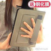 ipad air2保護套9.7英寸pro10.5寸平板電腦軟殼子ipad2全包邊ipad4 探索先鋒