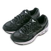 Mizuno 美津濃 WAVE RIDER 21  慢跑鞋 J1GD180309 女 舒適 運動 休閒 新款 流行 經典