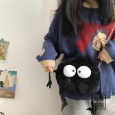 日繫原宿少女軟妹毛絨包包韓國搞怪煤球卡通公仔側背素色包手機包 降價兩天