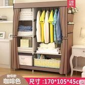 間易衣櫃經濟型布藝組裝衣櫃鋼管加固鋼架衣櫥折疊間約現代省空間LX 貝兒鞋櫃