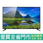 奇美50型LED液晶電視TL-50A500含配送到府+標準安裝【愛買】