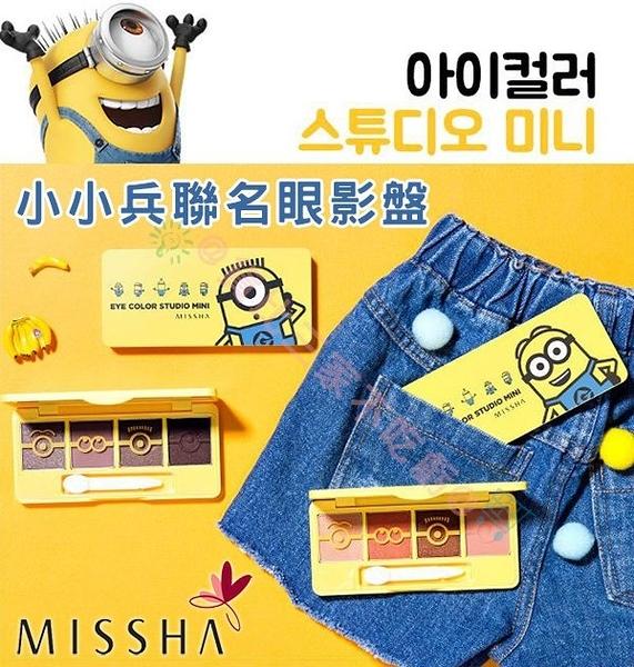 MISSHA X 小小兵 限量 眼影盤 史都華 BOB 眼袋 修容粉餅 氣墊腮紅 透亮蘋果肌 粉嫩