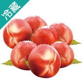 加州白甜桃6粒(180g±5%/粒)【愛買冷藏】