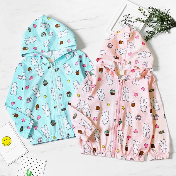 小兔子竹節棉連帽外套 2色 透氣 童裝 薄外套 女童外套 防曬外套 連帽外套 女童裝 哎北比童裝