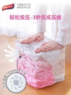 真空袋太力抽真空壓縮袋大號收納袋棉被衣服整理袋行李打包超大衣物袋子 智慧e家