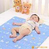 嬰兒童隔尿墊防水可洗純棉透氣大號寶寶超大幼兒園小床單隔夜水洗【小橘子】
