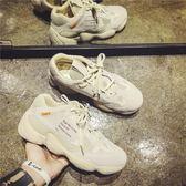 2018新款鞋子男夏季男鞋子休閒鞋男韓版潮鞋男透氣鞋男生帆布鞋男 母親節禮物