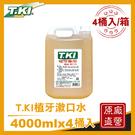 【T.KI】植牙漱口水4000cc (4...