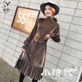 旗袍 長袖洋裝 打底裙秋冬小香風中長款內搭金絲絨連身裙魚尾裙