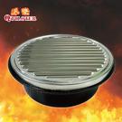 派樂 陶瓷不銹鋼瀝油烤肉爐 (1入) 炭...