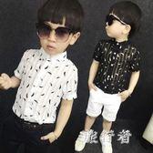 男童襯衫2018新款男童夏裝短袖花雪紡襯衣男孩 BF4369【旅行者】