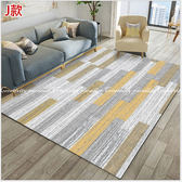 【北歐風地毯】200*300居家客廳印花地毯 臥室水晶絨地墊 不掉毛不掉色不起毛球防滑底
