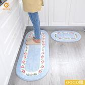 廚房地墊腳墊防滑吸水防油墊子地毯