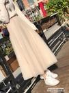 網紗裙 2021秋冬紗裙女半身裙長款到腳踝百褶網紗長裙白色裙子冬天配毛衣 萊俐亞