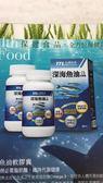 台酒生技 深海魚油軟膠曩 60粒(瓶)*24瓶