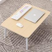 電腦做桌床上用筆記本電腦桌書桌可折疊學習學生宿舍懶人小桌子igo  蓓娜衣都