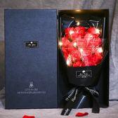 送母親節禮物實用520情人節浪漫的生日女生抖音同款畢業禮品禮盒 七夕情人節